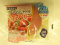 木村屋 ジャンボむしケーキ ミックスベリー 袋1個