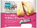 Pasco フレンチスイーツ さっくり食感のマカロンデニッシュ 袋1個