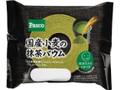 Pasco 国産小麦の抹茶バウム 袋1個