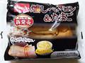 Pasco Pasco(パスコ) 燻しベーコン&たまご 袋1個