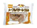 Pasco メープルバター&くるみ 袋1個