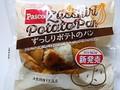 Pasco ずっしりポテトのパン 袋1個