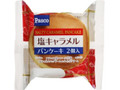 Pasco 塩キャラメルパンケーキ 袋2個