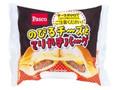 Pasco のびるチーズとてりやきバーグ 袋1個