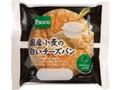 Pasco 国産小麦の白いチーズパン 袋1個