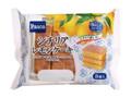 Pasco シチリアレモンケーキ 袋8個