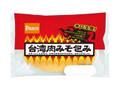 Pasco 台湾肉みそ包み 袋1個