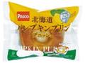 Pasco 北海道パンプキンプリンデニッシュ 袋1個