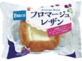 Pasco フロマージュレザン 袋1個