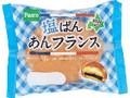 Pasco 塩ぱんあんフランス 袋1個