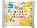 Pasco 瀬戸内産レモンケーキ 袋1個