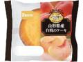 Pasco 山形県産白桃のケーキ 袋1個
