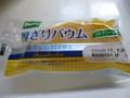 Pasco 厚切りバウム ソルティーレモン 袋1個
