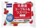 Pasco 乳酸菌ヨーグルト&ラズベリーパン 袋1個