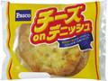 Pasco チーズonデニッシュ 袋1個