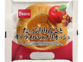 Pasco たっぷりりんごとキャラメルのブリオッシュ 袋1個