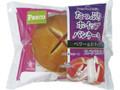 Pasco たっぷりホイップパンケーキ ベリー&ホイップ 袋1個