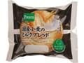 Pasco 国産小麦のミルクブレッド 袋1個
