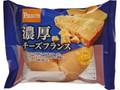 Pasco 濃厚チーズフランス 袋1個