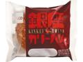 Pasco 銀座カリーパン 辛口 袋1個