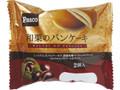 Pasco 和栗のパンケーキ 袋2個