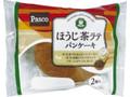 Pasco ほうじ茶ラテパンケーキ 袋2個