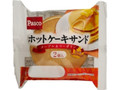 Pasco ホットケーキサンド メープル&マーガリン 袋2個