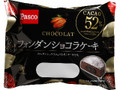 Pasco フォンダンショコラケーキ 袋1個