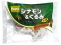 Pasco シナモン&くるみドーナツ 袋1個