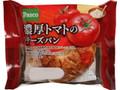 Pasco 濃厚トマトのチーズパン 袋1個