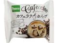 Pasco Cafeccino カフェラテホイップ 袋1個