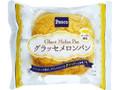 Pasco グラッセメロンパン 袋1個