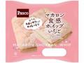 Pasco マカロン食感ホイップいちご 袋1個