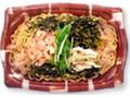 サークルKサンクス ルベッタ 大皿 海老と蒸し鶏と高菜の和風パスタ