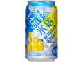 KIRIN 旅する氷結 マンマレモンチーノ 缶350ml