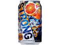 KIRIN 氷結 ストロング ブラッドオレンジ 缶350ml