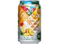 KIRIN 旅する氷結 ロコロコパイン 缶350ml