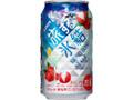 KIRIN 旅する氷結 ハオチーライチ 缶350ml