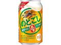 KIRIN のどごし ZERO 缶350ml