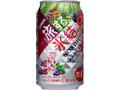 KIRIN 旅する氷結 フォレストベリー 缶350ml