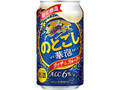 KIRIN のどごし 華泡 缶350ml