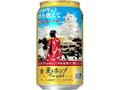 サッポロ 麦とホップ The gold 祝!400年 姫路を愛した千姫デザイン缶 缶350ml