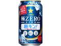 サッポロ 極ZERO 飲みごろお知らせ! 極キン! 缶350ml