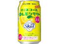 サッポロ 愛のスコール レモンサワー 缶350ml