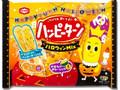 亀田製菓 ハッピーターン ハロウィンMix 袋138g