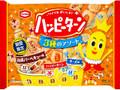 亀田製菓 ハッピーターン 3種のアソート 袋154g