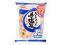 亀田製菓 手塩屋 塩味 増量 袋10枚