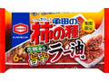 亀田製菓 亀田の柿の種 旨辛ラー油味 袋182g