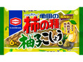 亀田製菓 亀田の柿の種 柚子こしょう味 袋182g