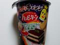 亀田製菓 ハッピーターン どきどきチェンジハッピーターン カップ30g